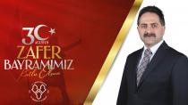 Mahmut Uçar Zafer Bayramı mesajı yayımladı